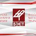 Bulgarije maakt geen comeback in Minsk.