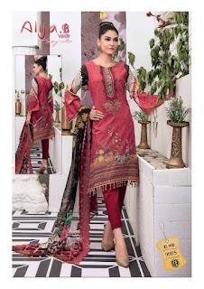Keval Fab Alija B vol 9 pakistani Suits