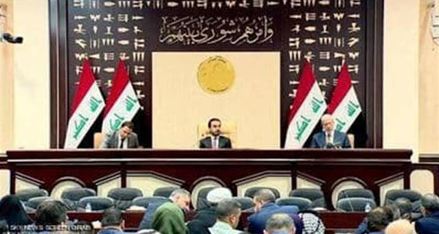 رئاسة البرلمان : قانون الانتخابات الجديد أصبح جاهزاً