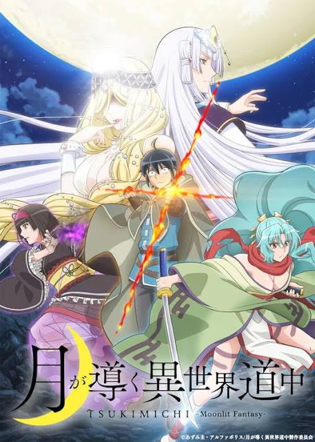 El anime Tsukimichi -Moonlit Fantasy-