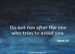 Wisdom Quote by Imam Ali