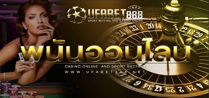 Baccarat Review - UFABET