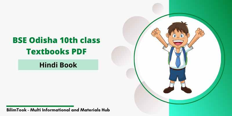 BSE Odisha 10th Class Hindi Book PDF Download
