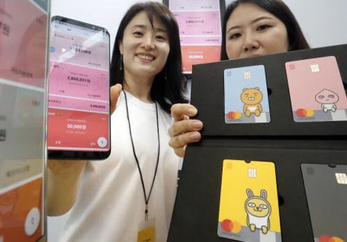 Tinuku Kakao Bank publishes 2 million accounts in 2 weeks