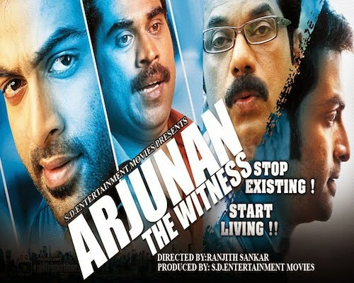 Arjunan The Witness (2015) Hindi Dubbed 480p WEBRip 350mb