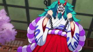 ワンピースアニメ990話 | ヤマト Yamato | ONE PIECE Beast Pirates
