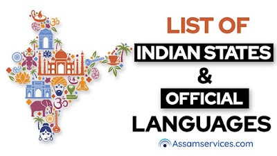 Indian states and their official languages