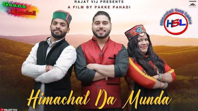HIMACHAL DA MUNDA mp3 Song Download RAJAT VIJ ~ Gaana Himachali
