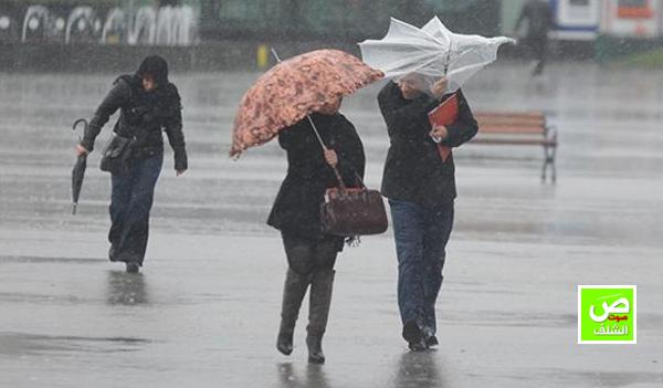 تنبيه للأرصاد الجوية بتساقطات مطرية  على هذه الولايات