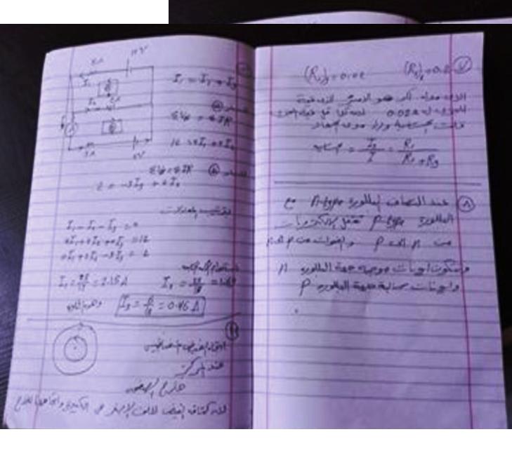 اجابات امتحان الفيزياء ثالثة ثانوي 2017.. مستر احمد الصباغ 0%2B%25288%2529