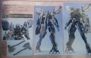 1/144 Iron Blooded Orphans
