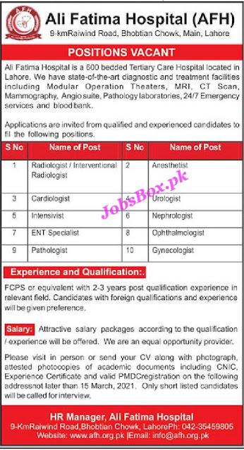ali-fatima-hospital-lahore-jobs-2021-application-form