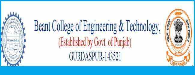 eant College Gurdaspur