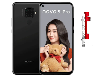 مواصفات هواوي نوفا Huawei nova 5i Pro لمعروف أيضًا باسم Huawei Mate 30 Lite للسوق العالمية الإصدارات : SPN-AL00, SPN-TL00  مواصفات هواوي نوفا Huawei nova 5i Pro المعروف أيضًا باسم Huawei Mate 30 Lite