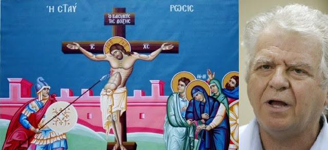 """""""Ὁ Χριστὸς δὲν πέθανε πρὶν ἀπὸ τὴ Σταύρωση γιατί ὑπῆρχε λόγος"""""""