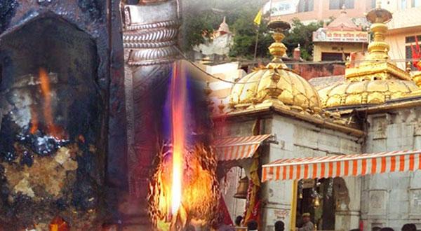 हिमाचल में स्थित ज्वाला मुखी मंदिर जिसके चमत्कारों के आगे मुगल सम्राट अकबर ने भी घुटने टेक दिए।