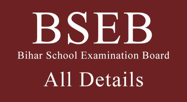 Bihar Board| BSEB Latest News and Announcements