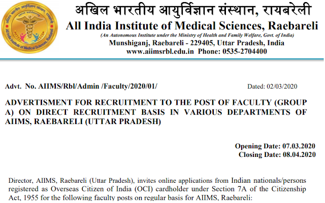 AIIMS Raebareli Faculty Recruitment 2020