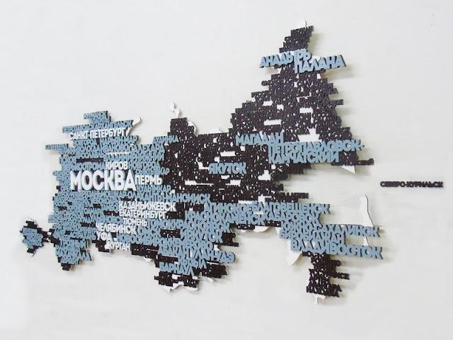 Карта мира лазерная резка