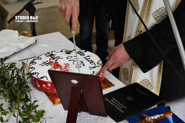 """Ο Πολιτιστικός Σύλλογος """"Το Καστράκι"""" έκοψε την Πρωτοχρονιάτικη πίτα του"""