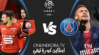 مشاهدة مباراة باريس سان جيرمان ورين بث مباشر اليوم 07-11-2020 في الدوري الفرنسي