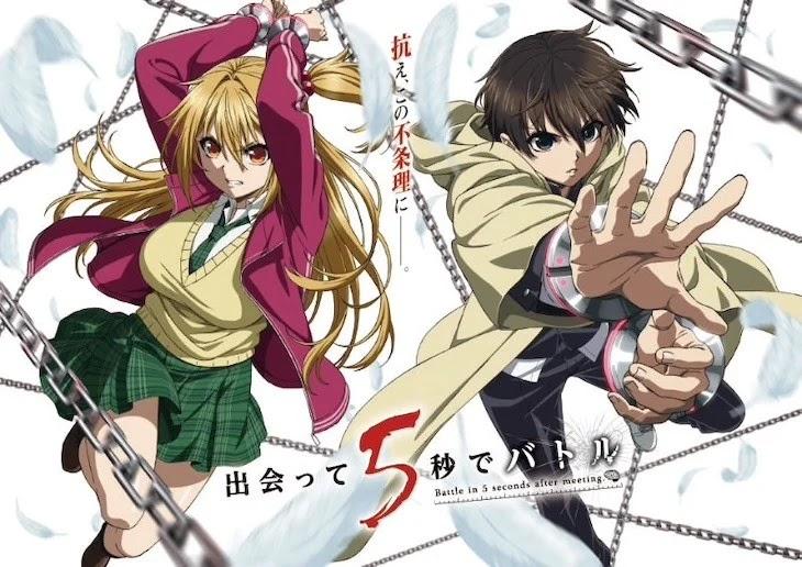 Battle in 5 Seconds After Meeting recibirá adaptación anime.