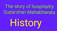 The story of hospitality Sudarshan Mahabharata