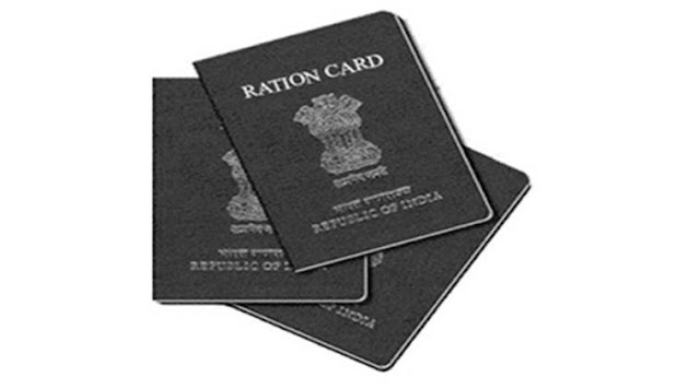 Free Ration Card 2020