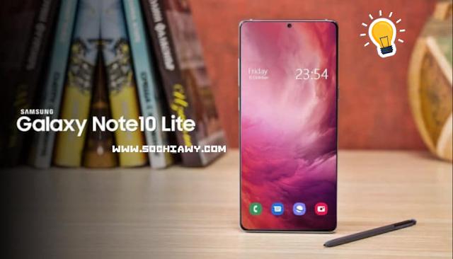 تسريب المواصفات Galaxy Note 10 Lite