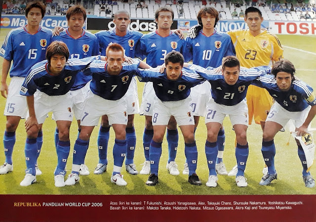 JAPAN FOOTBALL TEAM SQUAD 2006