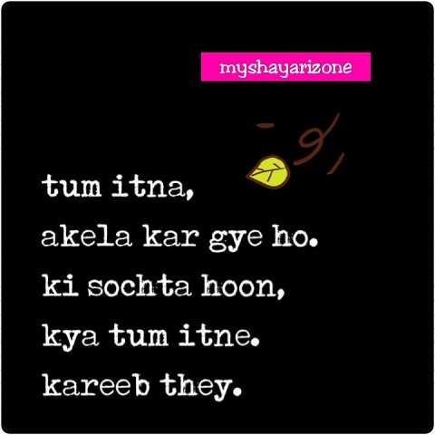 Short Breakup Lines Broken Heart Shayari Status Whatsapp DP Download in Hindi