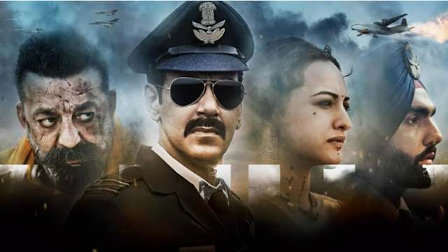 Bhuj Film Review