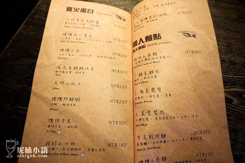 【東區美食】棧直火廚房 C-Kitchen by FUK。強勢回歸肉控開吃