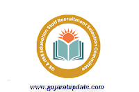 GSERC Government Secondary Recruitment School Allocation for Qualified Waiting List candidates