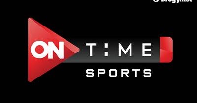 قناة اون تايم سبورت 1 بث مباشر ON Time Sport 1 Live