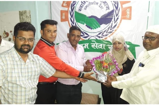 मुस्लिम सेवा संघ  में जकिया खान को पुणे शहर महिला अध्यक्ष के पद पर नियुक्त किया गया