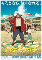 Film Bakemono no ko (2015) Full Movie