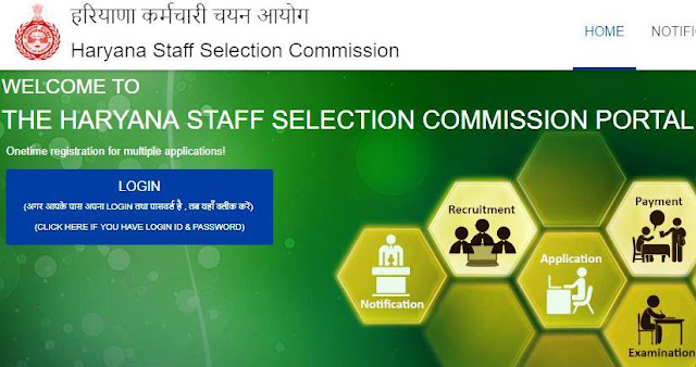 HSSC SI Admit Card released - Download Now