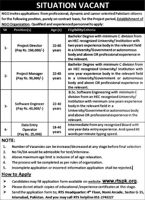 ngo job vacancy, international ngo jobs, ngo jobs 2021, latest ngo jobs