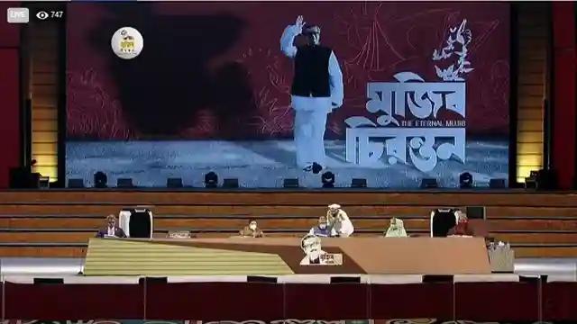 """""""মুজিব চিরন্তন"""" অনুষ্ঠানে নেপালের রাষ্ট্রপতি দেবী ভান্ডারী"""
