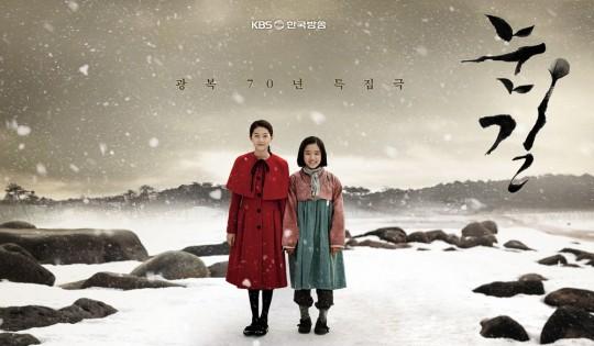 Sinopsis Snowy Road / Noongil / 눈길 (2015) - Serial TV Korea
