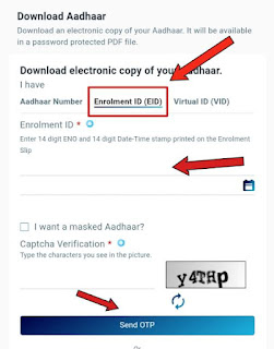 Aadhar card pdf download onlline