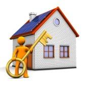 EXPROPIACION DE BIENES INMUEBLES Y MUEBLES: Que es una propiedad inmobiliaria?