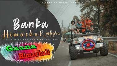 Banka Himachal Mhara mp3 Song download | Amit Mittu~ Gaana Himachali