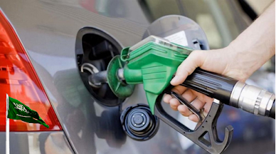 سعر البنزين