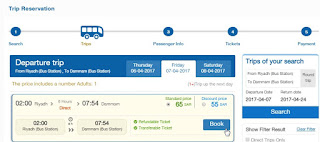 Trip Reservation click on Book Option