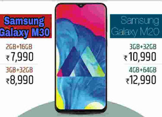Samsung Galaxy m 30 lunch, price and specification in India