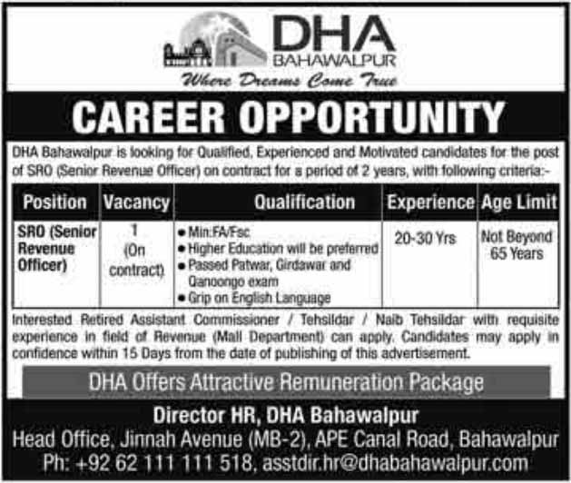 Jobs in Defence Housing Authority DHA