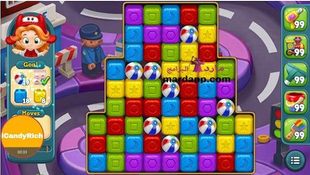 تحميل لعبة المكعبات الملونة المتساقطه color bricks للكمبيوتر والاندرويد برابط مباشر ميديا فاير