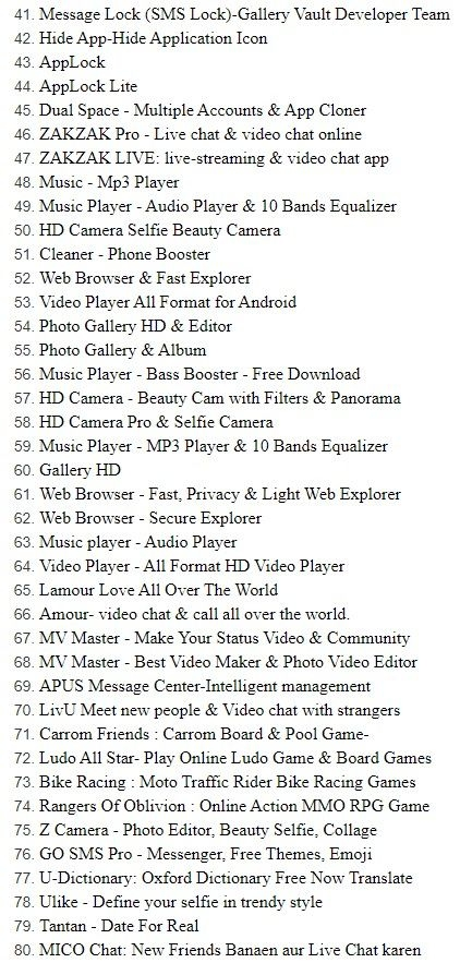 118 app band list